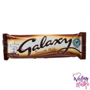 Galaxy Smooth Milk bar 42g 5