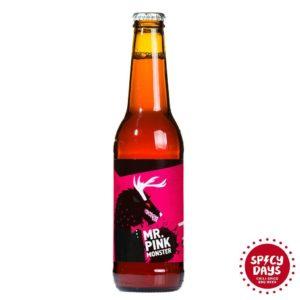 Kako ocijeniti i podcijeniti pivo? 8
