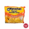 Maruchan Chicken Ramen Noodle Soup 85g 4