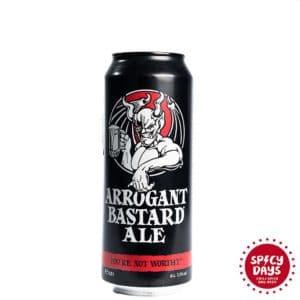Kako ocijeniti i podcijeniti pivo? 20